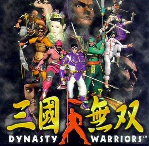 Dynasty Warriors PS1 Box Art