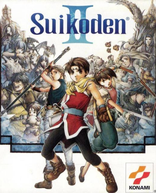 Suikoden II Box Cover