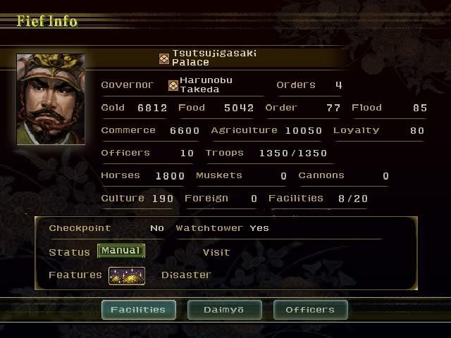 nobunagas-ambition_ps2_13