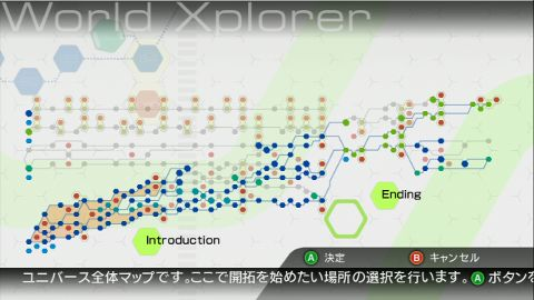 Ridge Racer 6 World Xplorer