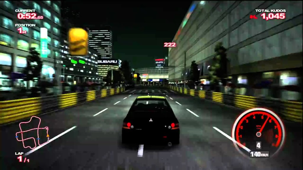 Project Gotham Racing 4 PGR4