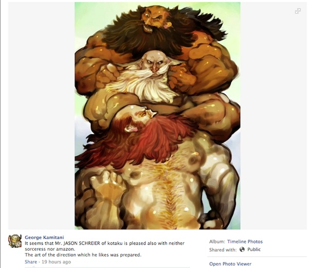 Dragon's Crown Alternate Dwarf George Kamitani