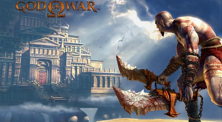 God of War 1 Logo Cover