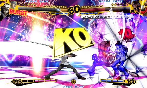 Persona_4_Ultimate_KO