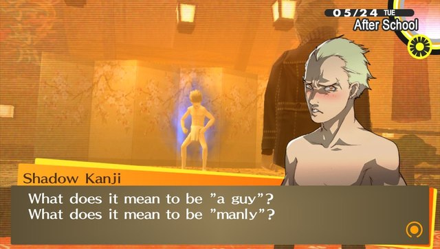 Persona 4 screen