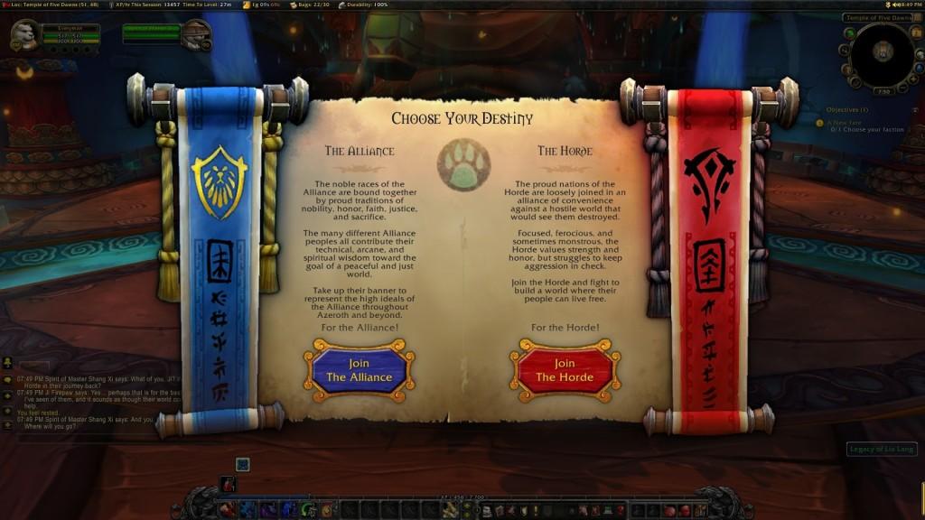 horde or alliance
