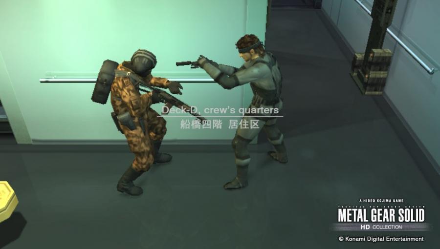 Metal Gear's Eve