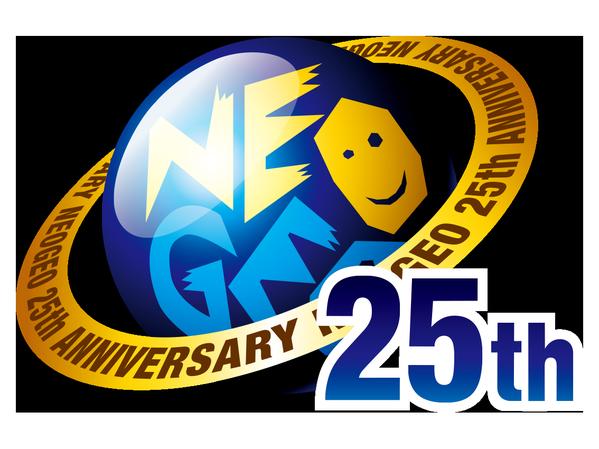 NEOGEO 25th Anniversary